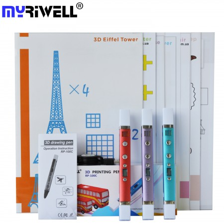 3D Ручка MyRiwell RP-100C